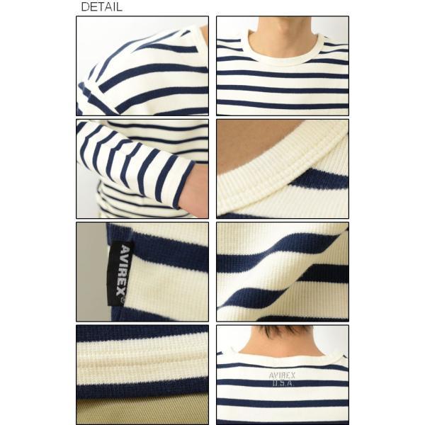 AVIREX アヴィレックス デイリー 長袖 ボーダー Tシャツ メンズ インナー クルーネック 丸首 カットソー 下着 ロンT アビレックス USA 大きいサイズ XL 6163369|robinjeansbug|03