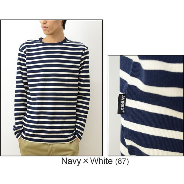 AVIREX アヴィレックス デイリー 長袖 ボーダー Tシャツ メンズ インナー クルーネック 丸首 カットソー 下着 ロンT アビレックス USA 大きいサイズ XL 6163369|robinjeansbug|05