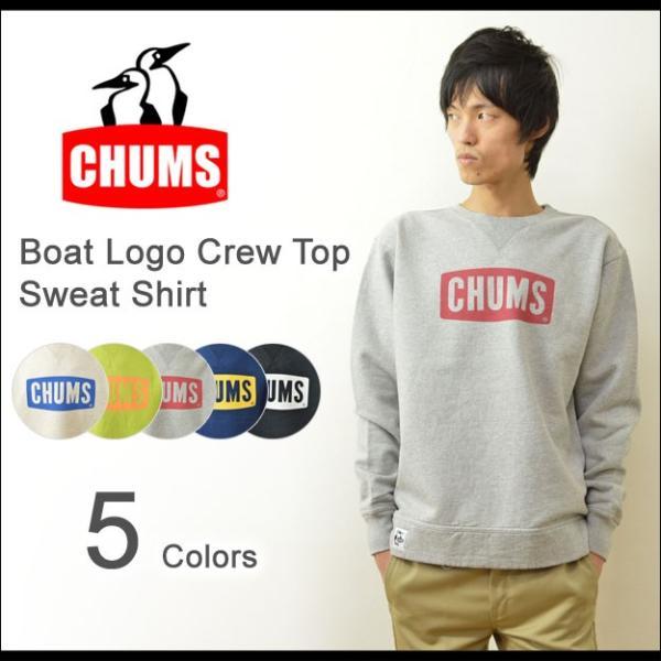 CHUMS(チャムス) ボート ロゴ クルー トップ スウェット メンズ スエット トレーナー 裏起毛 ジャージ クルーネック アウトドア シンプル 定番 CH00-0617|robinjeansbug