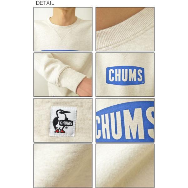 CHUMS(チャムス) ボート ロゴ クルー トップ スウェット メンズ スエット トレーナー 裏起毛 ジャージ クルーネック アウトドア シンプル 定番 CH00-0617|robinjeansbug|03