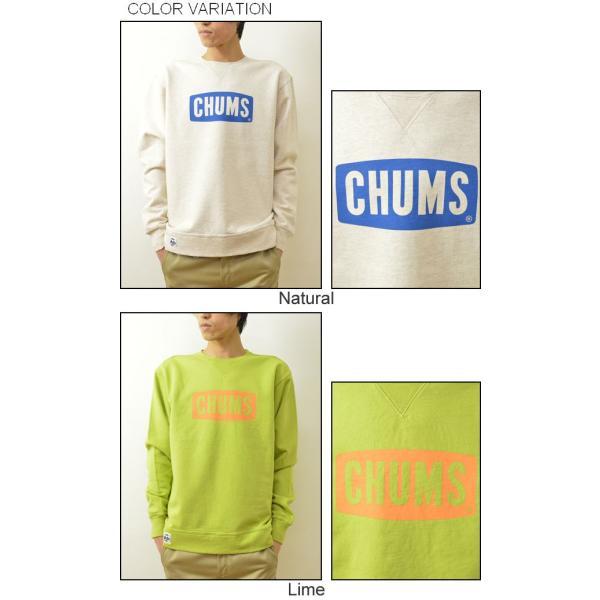 CHUMS(チャムス) ボート ロゴ クルー トップ スウェット メンズ スエット トレーナー 裏起毛 ジャージ クルーネック アウトドア シンプル 定番 CH00-0617|robinjeansbug|04