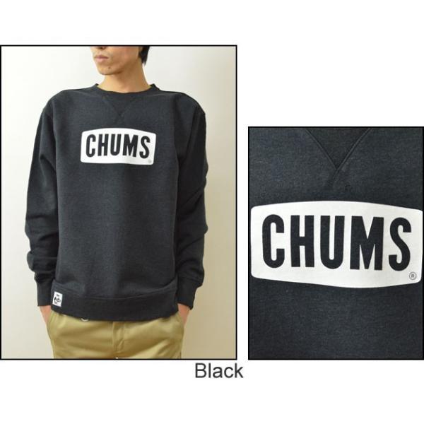 CHUMS(チャムス) ボート ロゴ クルー トップ スウェット メンズ スエット トレーナー 裏起毛 ジャージ クルーネック アウトドア シンプル 定番 CH00-0617|robinjeansbug|06