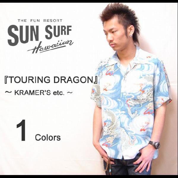 SUNSURF(サンサーフ) 2009年モデル 『TOURING DRAGON』 半袖アロハシャツ【SS34464】|robinjeansbug