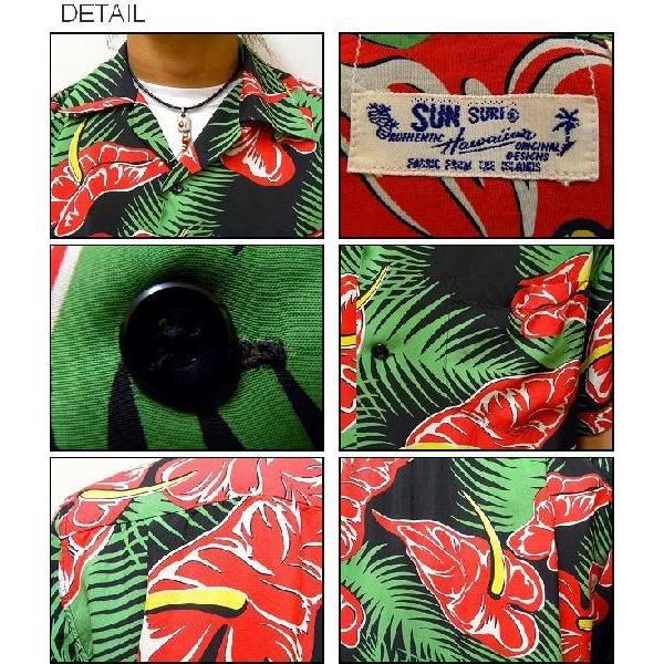 SUNSURF(サンサーフ) 2010年モデル 『ANTHURIUM』 アンスリウム 半袖アロハシャツ ハワイアンシャツ オープンカラーシャツ SUN SURF 【SS34853】|robinjeansbug|03