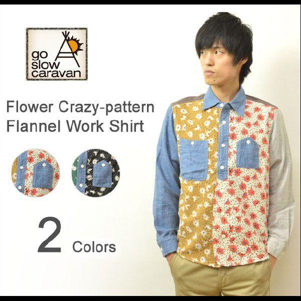 go slow caravan(ゴースローキャラバン) クレイジーパターン フラワー柄 ワークシャツ 花柄 クレイジー切替 ネルシャツ 小花柄 柄シャツ アウトドア 370288|robinjeansbug