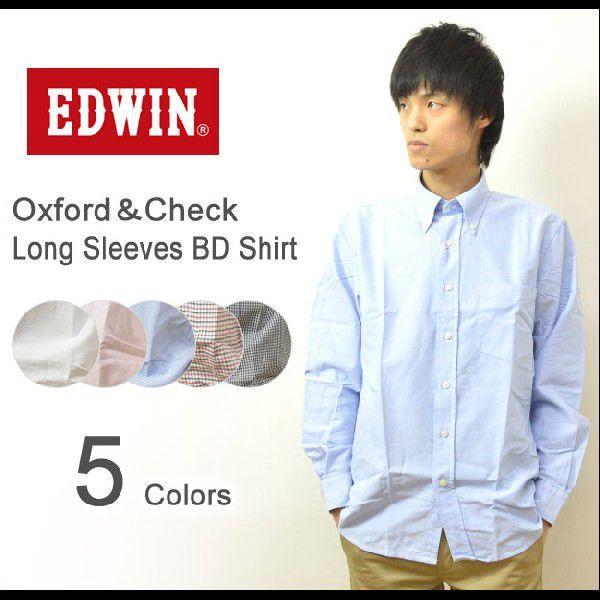 EDWIN(エドウィン) オックスフォード&チェック BDシャツ 大人のふだん着 ボタンダウン 無地シャツ チェックシャツ 45279|robinjeansbug