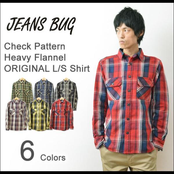 (ヘビーネルシャツ)JEANSBUG オリジナルヘヴィーフランネル チェック柄 長袖シャツ メンズ レディース ワーク 厚手 ネルシャツ 大きいサイズ 16-2000JB|robinjeansbug