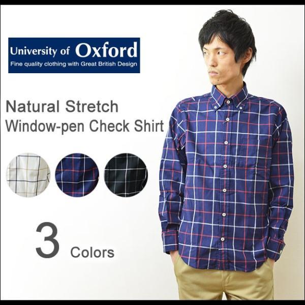University of Oxford(オックスフォード) ウインドペン チェックシャツ メンズ ウインドーペン ボタンダウン 長袖 ナチュラルストレッチ 伸縮 0701-55101|robinjeansbug