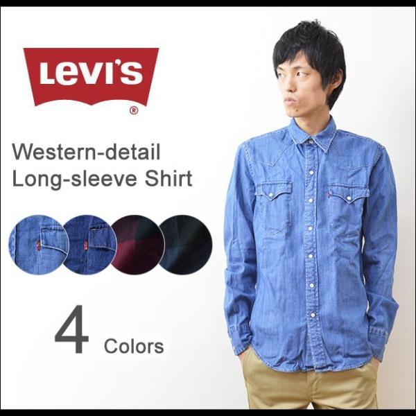 Levi's(リーバイス) ウエスタンシャツ メンズ 長袖 デニムシャツ ネルシャツ チェックシャツ クラシック ブロックチェック フランネル 66986|robinjeansbug