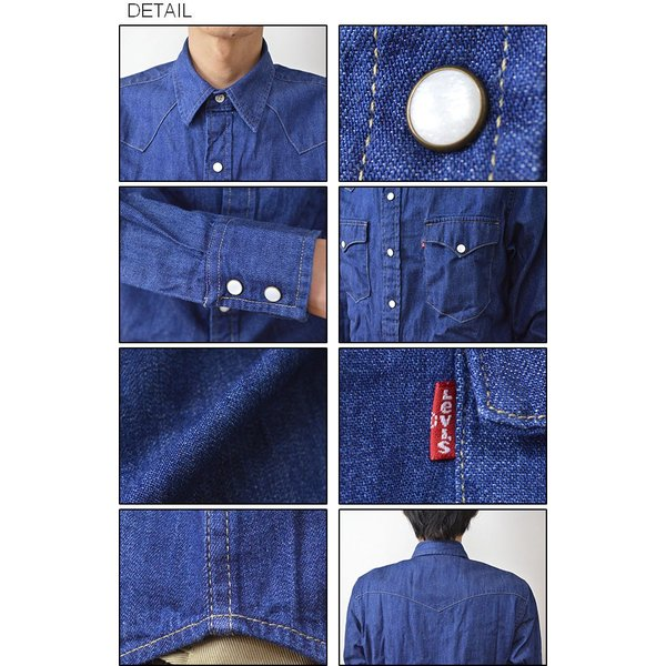 Levi's(リーバイス) ウエスタンシャツ メンズ 長袖 デニムシャツ ネルシャツ チェックシャツ クラシック ブロックチェック フランネル 66986|robinjeansbug|03