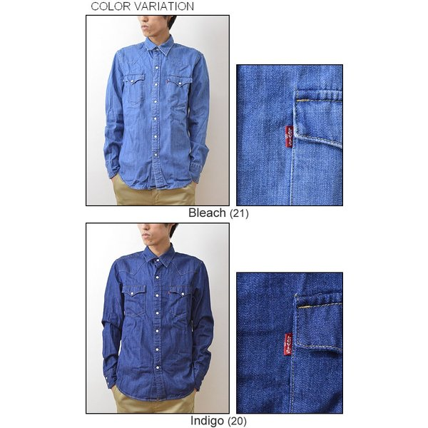Levi's(リーバイス) ウエスタンシャツ メンズ 長袖 デニムシャツ ネルシャツ チェックシャツ クラシック ブロックチェック フランネル 66986|robinjeansbug|04