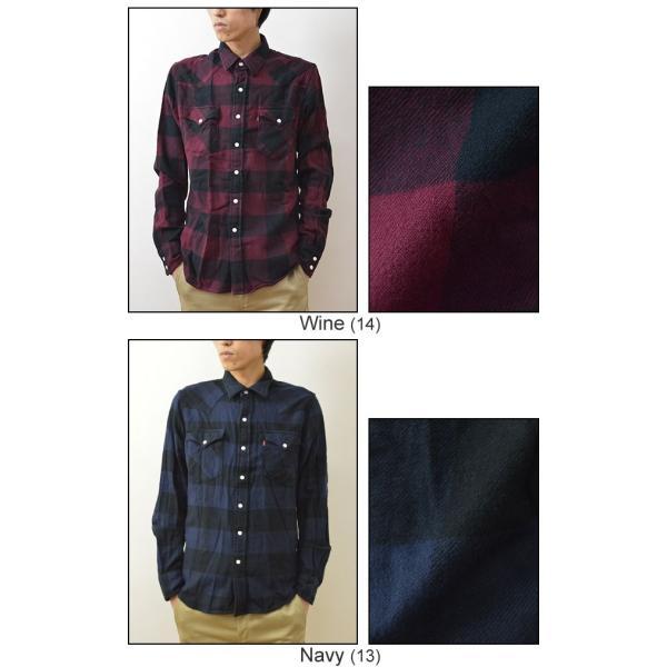 Levi's(リーバイス) ウエスタンシャツ メンズ 長袖 デニムシャツ ネルシャツ チェックシャツ クラシック ブロックチェック フランネル 66986|robinjeansbug|05