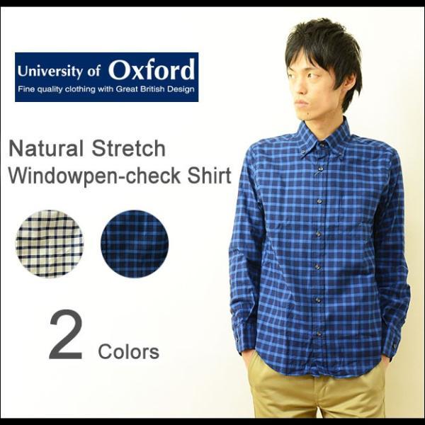 University of Oxford(オックスフォード) ウインドペン チェックシャツ メンズ ウインドーペン ボタンダウン 長袖 ナチュラルストレッチ 伸縮 0701-61101 robinjeansbug
