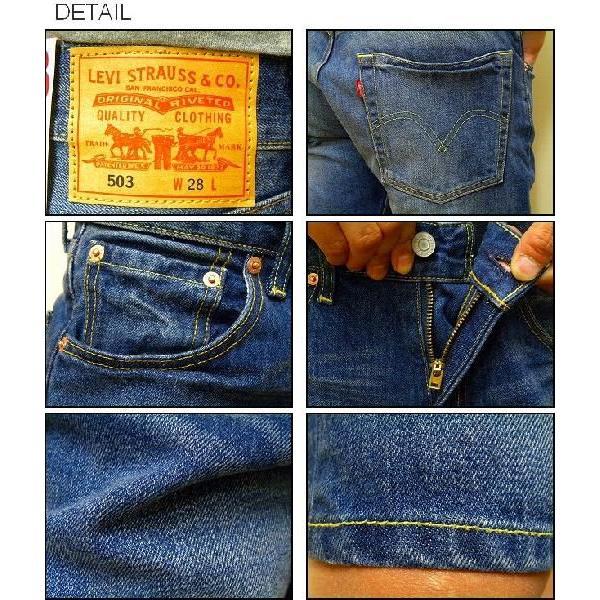 LEVI'S(リーバイス) 『503 Short pants』 RELAXED FIT STRAIGHT デニムショートパンツ Used Wash(0002) ショーパン ハーフパンツ Levis 【SH503-0002】|robinjeansbug|03