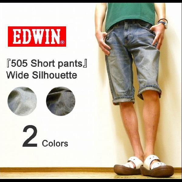 EDWIN(エドウィン) 『505 Short pants』 Wide Silhouette ワイドシルエット デニムショートパンツ Used Wash(156) ショーパン ハーフパンツ 【51334-156】|robinjeansbug