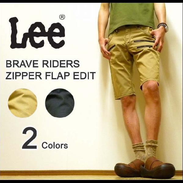 Lee(リー) BRAVE RIDERS ZIPPER FLAP EDIT ショートパンツ ジッパー&フラップカスタム ワークハーフパンツ 【08831】|robinjeansbug