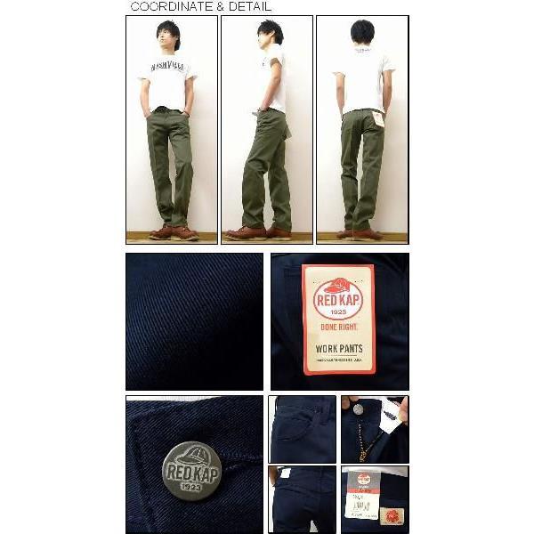 RED KAP(レッドキャップ) Regular Jean Cut Workpants レギュラージーンズカット ワークパンツ 5ポケットチノパンツ REDKAP グローバルライン 【PT50J】|robinjeansbug|02