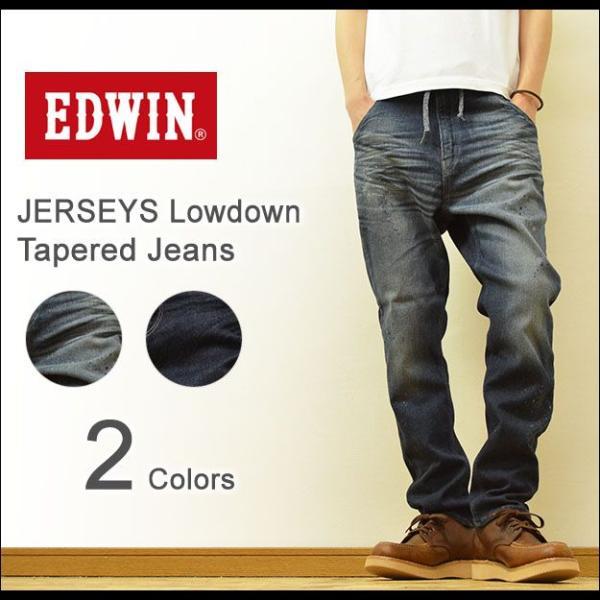 EDWIN(エドウィン) ジャージーズ ローダウン テーパード ジーンズ メンズ デニム ストレッチ テーパードパンツ ジャージ 新感覚ジーンズ 大きいサイズ ER007|robinjeansbug