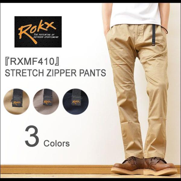 ROKX(ロックス) STRETCH ZIPPER PANTS ストレッチ ジッパーパンツ クライミングパンツ メンズ ロングパンツ ナローパンツ アウトドア 細身 サルエル RXMF410|robinjeansbug