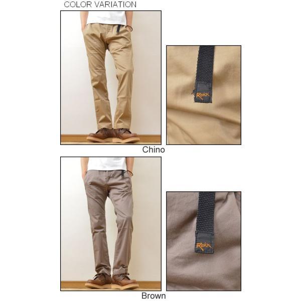 ROKX(ロックス) STRETCH ZIPPER PANTS ストレッチ ジッパーパンツ クライミングパンツ メンズ ロングパンツ ナローパンツ アウトドア 細身 サルエル RXMF410|robinjeansbug|04