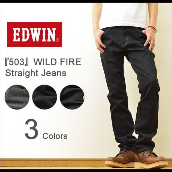 EDWIN(エドウィン) 503 WILD FIRE ワイルドファイア スーパーストレッチ ジーンズ メンズ デニムパンツ 冬 ワイルドファイヤー 防風 チェック 503WFD|robinjeansbug