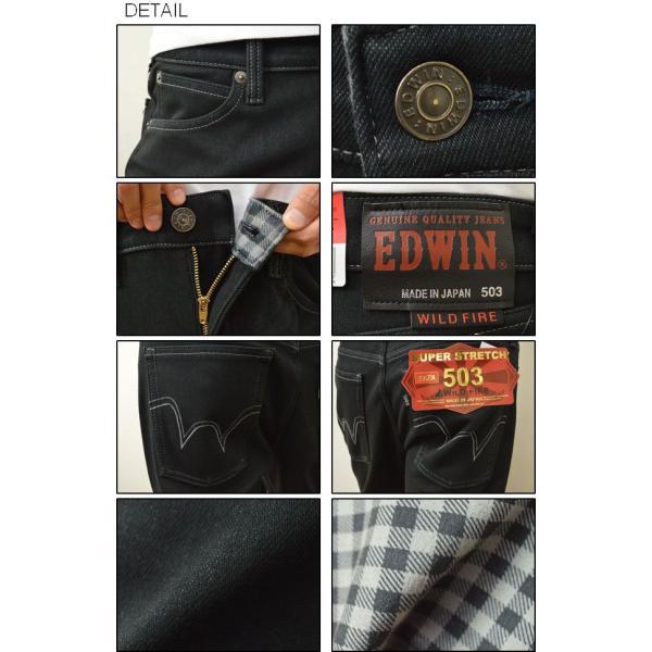 EDWIN(エドウィン) 503 WILD FIRE ワイルドファイア スーパーストレッチ ジーンズ メンズ デニムパンツ 冬 ワイルドファイヤー 防風 チェック 503WFD|robinjeansbug|03
