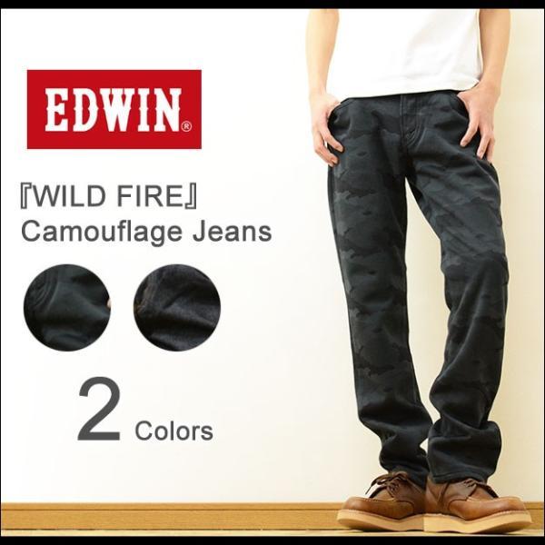 EDWIN(エドウィン) 503 WILD FIRE ワイルドファイア スーパーストレッチ ジーンズ メンズ デニムパンツ 冬 ワイルドファイヤー 暖パン 防風 暖かい 503WFD|robinjeansbug