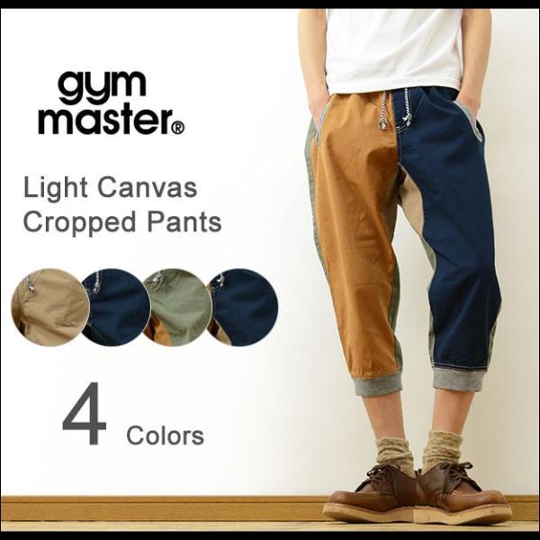 gym master ジムマスター ウエスト&裾リブ ライト キャンバス クロップド パンツ メンズ 7分丈 クライミング アウトドア ショートパンツ ハーフパンツ G521356 robinjeansbug