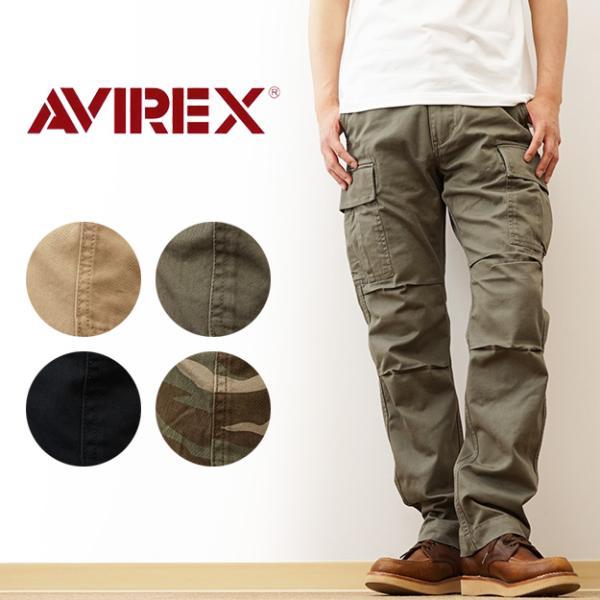 AVIREX アヴィレックス 6ポケット ミリタリー ファティーグ カーゴ パンツ エアロパンツ アビレックス 太め チノパン 軍パン カモフラ 迷彩 6166110 6166111 robinjeansbug