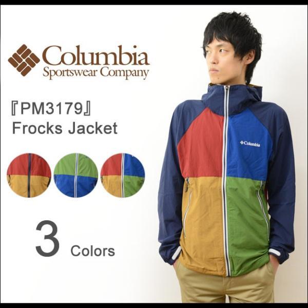 Columbia コロンビア Frocks Jacket フロックス ジャケット マウンテン パーカー メンズ レディース アウトドア アウター ウインドブレーカー PM3179|robinjeansbug