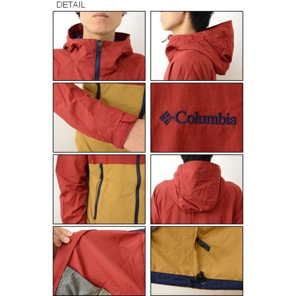 Columbia コロンビア Frocks Jacket フロックス ジャケット マウンテン パーカー メンズ レディース アウトドア アウター ウインドブレーカー PM3179|robinjeansbug|03