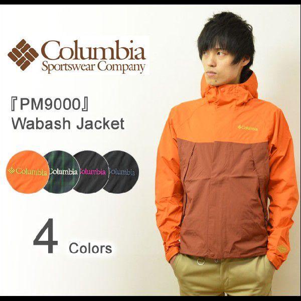 Columbia(コロンビア) Wabash Jacket ワバシュジャケット マウンテンパーカー 2013-2014 アウトドアアウター マンパ マウンパ ウインドブレーカー PM9000|robinjeansbug
