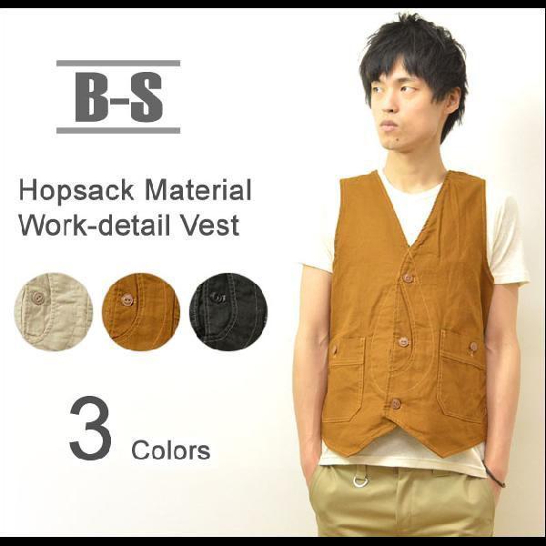 B-S(ビーエス) ホップサック素材 ワークベスト パッチポケット ジレベスト カジュアルベスト ワークディテール 3つボタン 21-H337|robinjeansbug