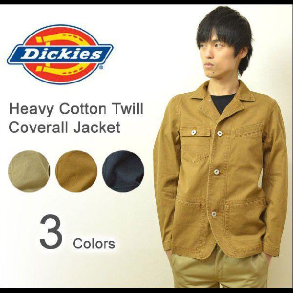 Dickies(ディッキーズ) ヘヴィーコットンツイル カバーオール 長袖 ワークジャケット 厚手ジャケット クラシックライン 133M10WD09|robinjeansbug