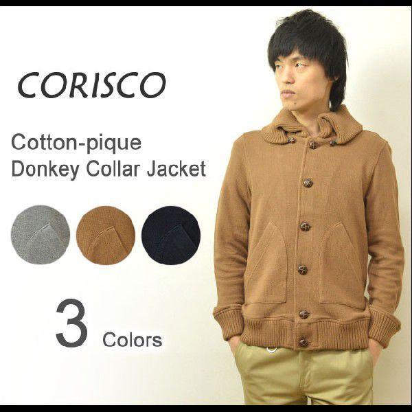 CORISCO(コリスコ) コットン鹿の子素材 ドンキージャケット 裏ボーダー カノコ くるみボタン ボリュームネックジャケット ピケ素材 綿ジャケット 116614|robinjeansbug
