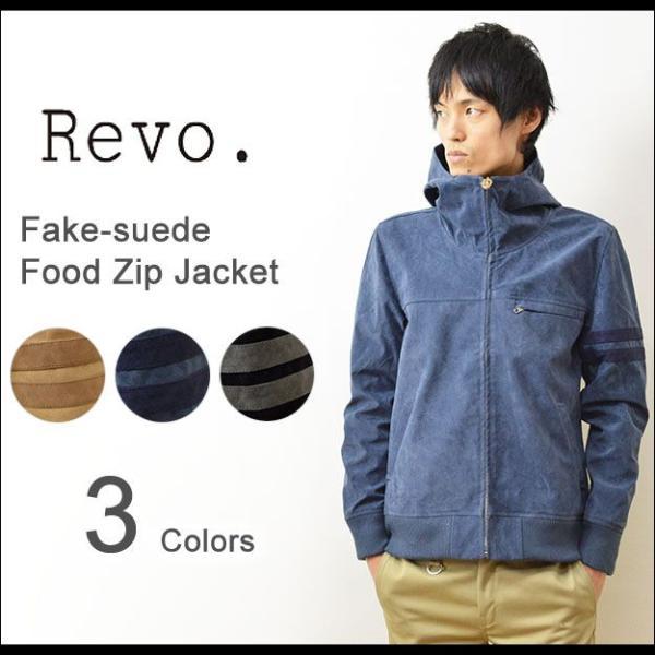 Revo.(レヴォ) フェイク スウェード フード ジップジャケット メンズ ブルゾン ジャケット アウター パーカー スエードレザー 袖ライン 腕章 レボ TH-1846|robinjeansbug