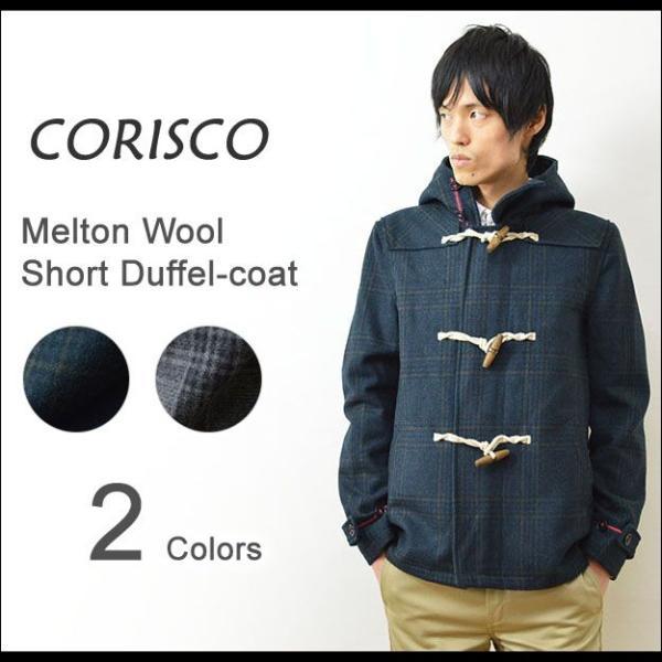 CORISCO(コリスコ) メルトンウール チェック柄 ショート ダッフルコート メンズ ジャケット アウター 131909|robinjeansbug