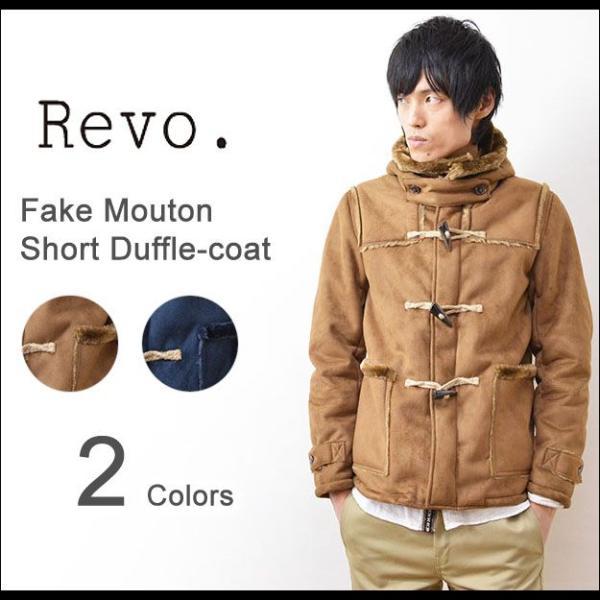 Revo.(レヴォ) フェイク ムートン ショート ダッフルコート メンズ ジャケット アウター レボ TH-1748|robinjeansbug