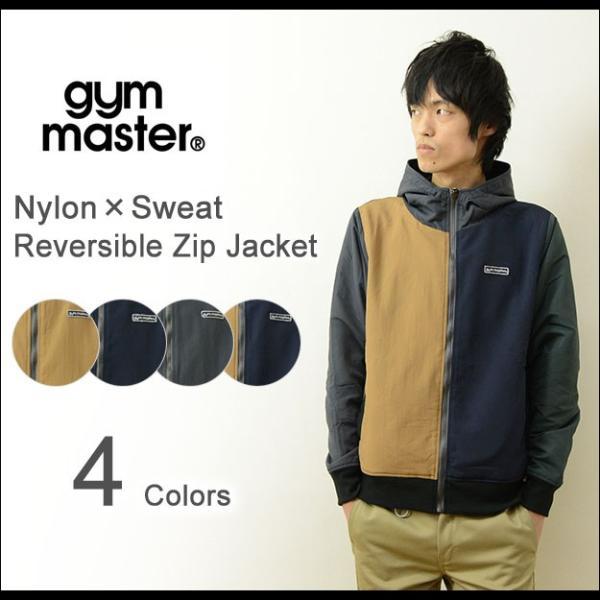gym master(ジムマスター) ナイロン スウェット リバーシブル ジャケット メンズ フード ジップ パーカー マウンテンパーカー マンパ スエット G402350|robinjeansbug