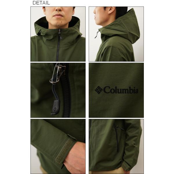 Columbia コロンビア ヴィザヴォナ パス ジャケット マウンテン パーカー メンズ レディース アウトドア アウター ウインドブレーカー キャンプ シェル PM3427|robinjeansbug|02