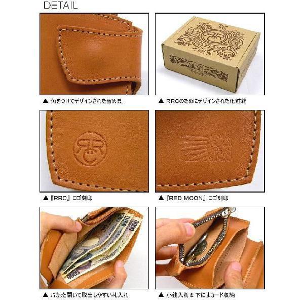 REDMOON/RRC Leather Short Wallet [RRC-NHR-01] レッドムーン/ダブルアールシー 二つ折り本革財布 サイフ ウォレット|robinjeansbug|02
