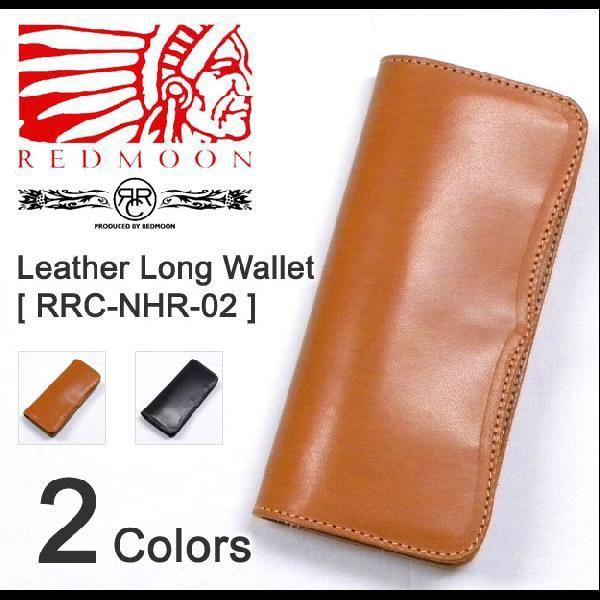 REDMOON/RRC Leather Long Wallet [RRC-NHR-02] レッドムーン/ダブルアールシー 本革長財布 サイフ ウォレット|robinjeansbug