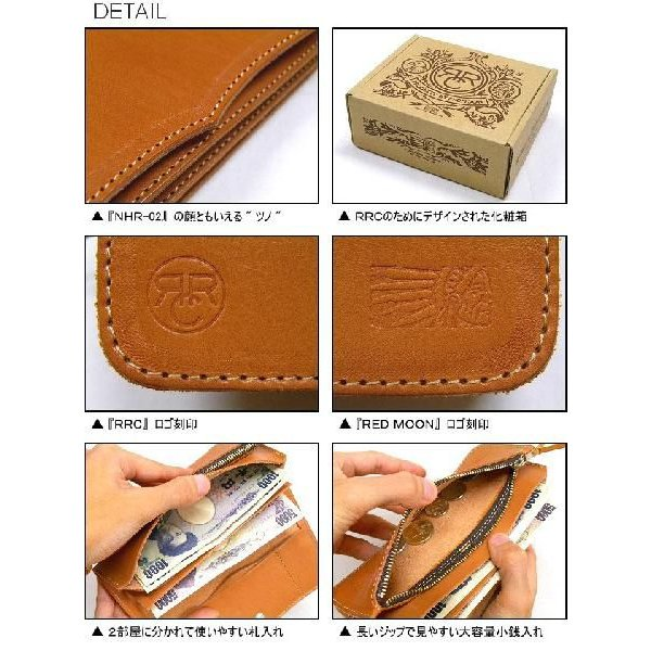 REDMOON/RRC Leather Long Wallet [RRC-NHR-02] レッドムーン/ダブルアールシー 本革長財布 サイフ ウォレット|robinjeansbug|02