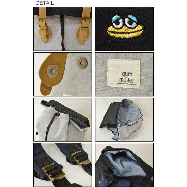 gym master(ジムマスター) フラップ リュック バックパック メンズ レディース バッグ カエル刺繍 Fluke Frog スウェット ユニセックス G639529|robinjeansbug|03