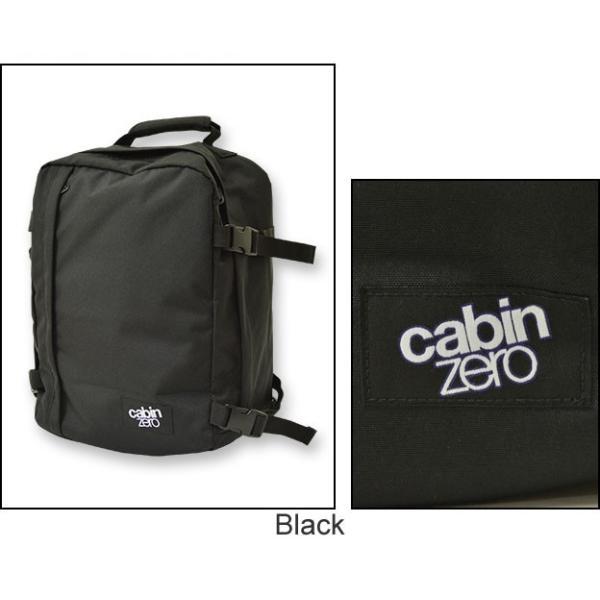 cabin zero(キャビンゼロ) ウルトラライト スモール キャビンバッグ 28L ミニ 軽量 バックパック リュック デイパック 通学 正規品 メンズ レディース CZ081 robinjeansbug 05