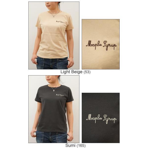 レディース Maple Syrup オリジナル 刺繍 半袖 Tシャツ メイプル シロップ クルーネック 厚手 無地 カットソー 透けない シンプル 白 黒 ベージュ LST-MAPLE|robinjeansbug|05