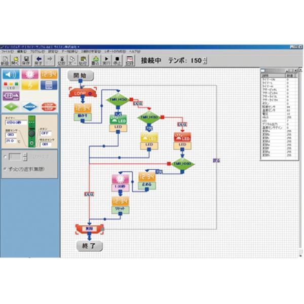 プログラミング学習教材 計測制御プログラマー [教材ロボット] robotshop 04