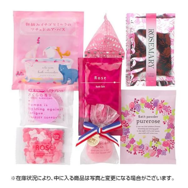 入浴剤プチギフト/コーディネートプチギフト 不織袋タイプ ピンク (C)|rocce|02