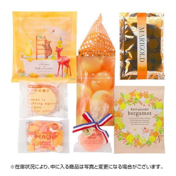 入浴剤プチギフト/コーディネートプチギフト OPPタイプ オレンジ (C)|rocce|02