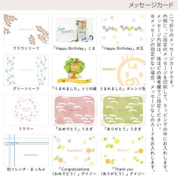 入浴剤プチギフト/コーディネートプチギフト OPPタイプ オレンジ (C)|rocce|05